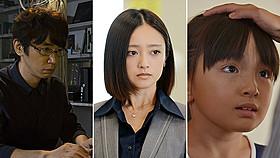 「映画ST」にユースケ・サンタマリアらが出演「映画 ST赤と白の捜査ファイル」