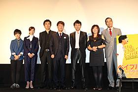 故河本栄得さんの誕生日に公開記念舞台挨拶「ベイブルース 25歳と364日」