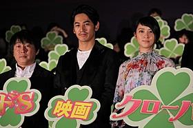 舞台挨拶を行った武井咲(右端)「クローバー」