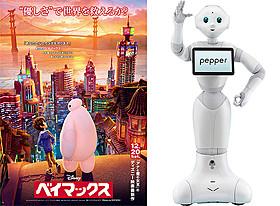 ディズニー初、ロボットの吹き替えが実現「ベイマックス」