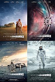 地球、宇宙、未知の惑星を捉えた4種のビジュアル「インターステラー」