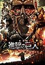劇場版アニメ「進撃の巨人」エンディングテーマにMica Caldito!