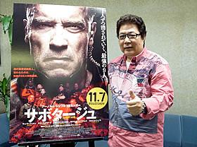「正直、シュワは俳優に戻ると思っていなかった」と言う玄田「サボタージュ」