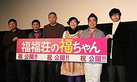 大島美幸がおっさん役で俳優業にさらなる意欲「福福荘の福ちゃん」