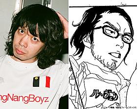 峯田和伸(左)と原作コミックの千葉「ピース オブ ケイク」