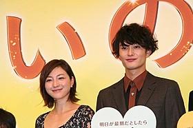 岡田将生と広末涼子が共演「想いのこし」