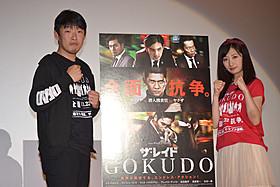 「ザ・レイド」と新宿ミラノ座への愛を語り 合った松江哲明監督(左)と武田梨奈「ザ・レイド」
