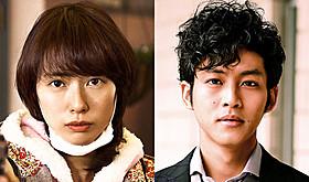 「エイプリルフールズ」に主演する 戸田恵梨香(左)と松坂桃李「エイプリルフールズ」