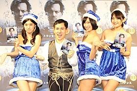 イベントに登壇した(左から)高崎聖子、エスパー伊東、倉持由香、鈴木咲「トランセンデンス」