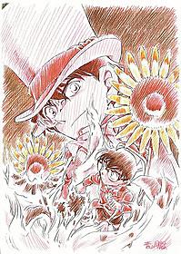 「名探偵コナン 業火の向日葵」 青山剛昌氏描き下ろしのビジュアル「名探偵コナン 業火の向日葵」