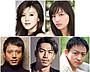 「このミス」作家VS人気映画監督 短編小説のドラマ化で熱烈タッグ!