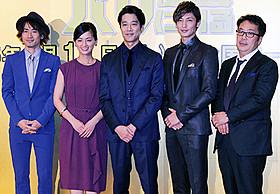 (左から)ナオト・インティライミ、尾野真千子、 堤真一、玉木宏、李闘士男監督「神様はバリにいる」