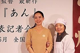 樹木希林が河瀬直美監督最新作「あん」に主演「あん」