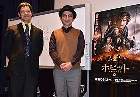 伊藤盡 信州大学准教授(左)と赤ペン瀧川先生「ロード・オブ・ザ・リング」
