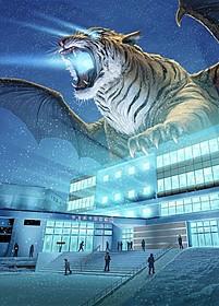 翼を持つ巨大な虎が出現する迫力のキービジュアル!