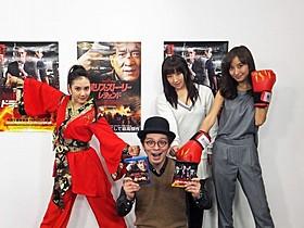 (左から)山本千尋、赤ペン瀧川先生、愛川ゆず季、木口亜矢「ポリス・ストーリー レジェンド」