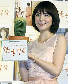 カレシなし、友達なし、仕事なしの主人公を演じる田中麗奈