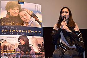 トークショーに出席した報道写真家の林典子氏「おやすみなさいを言いたくて」