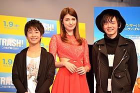 (左から)前田旺志郎、マギー、濱田龍臣「トラッシュ! この街が輝く日まで」
