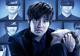 小出恵介主演の「天使のナイフ」は2月放送「悪党」