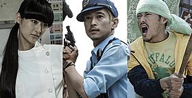 「Zアイランド」に出演が発表された シシド・カフカ、窪塚洋介、般若「Zアイランド」
