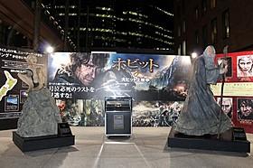 指輪は2度目、ガンダルフとゴラムの等身大フィギュアは初の来日「ホビット 決戦のゆくえ」