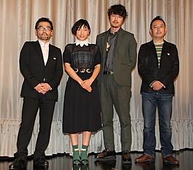 舞台挨拶に立った(左から)武正晴監督、安藤サクラ、新井浩文、足立紳「百円の恋」
