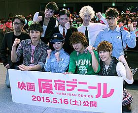 武田梨奈が日韓の5人組ユニット「BEE SHUFFLE」とダブル主演「原宿デニール」