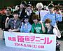 武田梨奈、主演映画の観客動員3万人未満なら「全身タイツで竹下通り歩く」