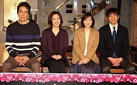 記者会見に出席した(左から)村上弘明、若村麻由美、田中麗奈、青柳翔