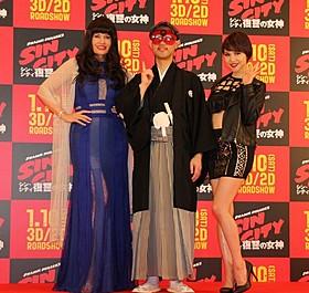離婚を宣言したカイヤ(左)とゲッターズ飯田、水沢アリー「シン・シティ」