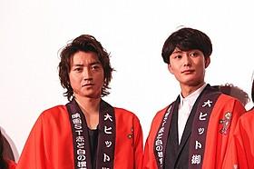初日挨拶に立った藤原竜也と岡田将生「映画 ST赤と白の捜査ファイル」