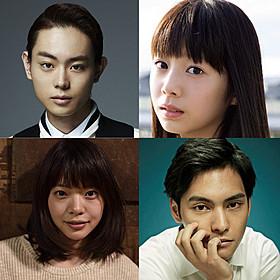「ピンクとグレー」に出演する(上段左から) 菅田将暉、夏帆、柳楽優弥、岸井ゆきの「ピンクとグレー」