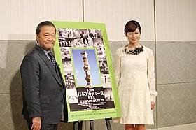 司会を務める西田敏行と真木よう子「ふしぎな岬の物語」