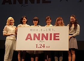 初の映画コラボ曲「TOMORROW ~しあわせの法則~」を歌うFlower「ANNIE アニー」