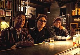(左から)光石研、甲斐よしひろ、青山真治監督「破れたハートを売り物に」