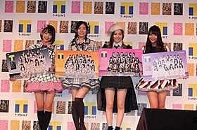 AKB48グループデザインのTカード・ ファミマTカードは4月1日から発行開始