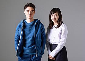 「さよなら歌舞伎町」で初共演を 果たした染谷将太と前田敦子「さよなら歌舞伎町」