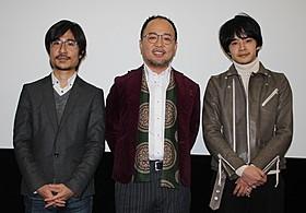 舞台挨拶に立った(左から) 月川翔監督、マキタスポーツ、池松壮亮「この世で俺/僕だけ」