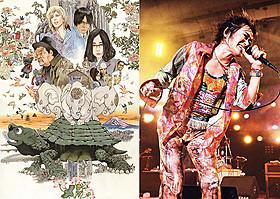 園子温監督「ラブ&ピース」主題歌は 忌野清志郎さんが歌う「スローバラード」に「ラブ&ピース」