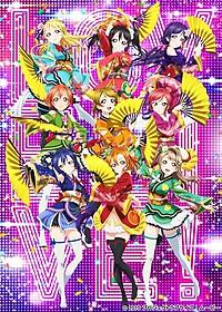 劇場版「ラブライブ!The School Idol Movie」 ティーザービジュアル「ラブライブ!The School Idol Movie」
