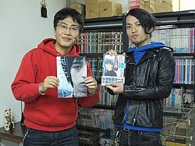 古泉智浩氏と加納隼監督「死んだ目をした少年」