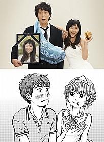 「夫婦フーフー日記」がくれよん カンパニー氏の作画で漫画化!「夫婦フーフー日記」