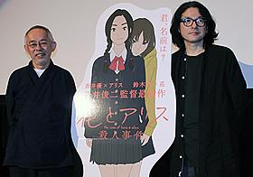 トークショーに出席した岩井俊二監督と鈴木敏夫氏「花とアリス」