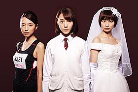 真野、トリンドル、篠田の主演で 園子温監督が映画化する「リアル鬼ごっこ」「リアル鬼ごっこ」