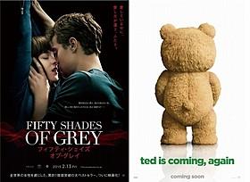 「フィフティ・シェイズ」と 「テッド2」のコラボ企画が実現「フィフティ・シェイズ・オブ・グレイ」