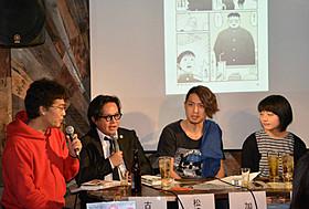 人気漫画家・古泉智浩氏の同名コミックを実写映画化「死んだ目をした少年」