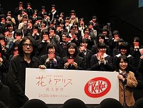 理想の親友像を語った岩井俊二監督と桜井美南「花とアリス」