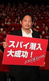 亀梨和也&入江悠監督が愛知・長野を訪問「ジョーカー・ゲーム」