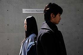 4月25日公開「寄生獣 完結編」より「寄生獣」